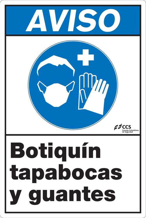 SEÑAL COVID-19 BOTIQUÍN TAPABOCAS Y GUANTES
